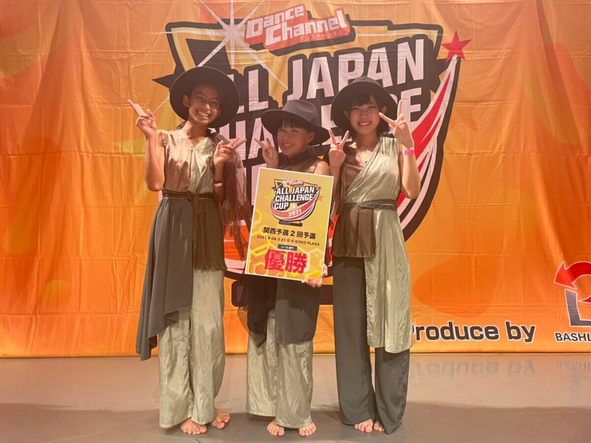 【momo先生選抜クラスmimi】神戸市北区ダンス/加東市ダンス/三木市ダンス