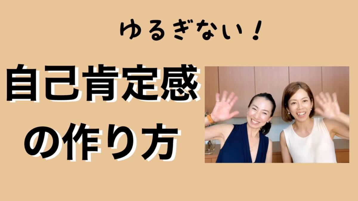 YouTube Start!!